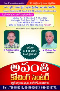 Avanthi Coaching Center - Brochure 2017 NEET Tuitions For Inter Students